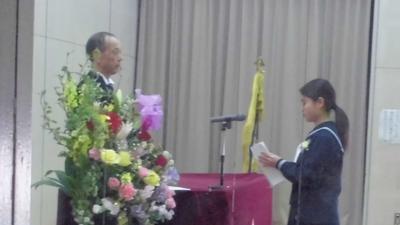 卒業記念品贈呈